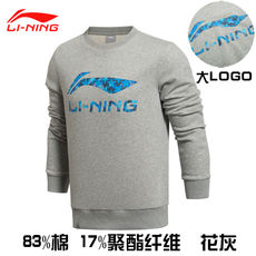 Li Ning men's sweater men's spring long sleeves shut round neck pullover sports pullover student men's sports sweater