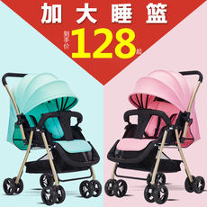 Baby stroller lightweight folding can sit reclining ultra light small children baby child stroller summer portable bb car