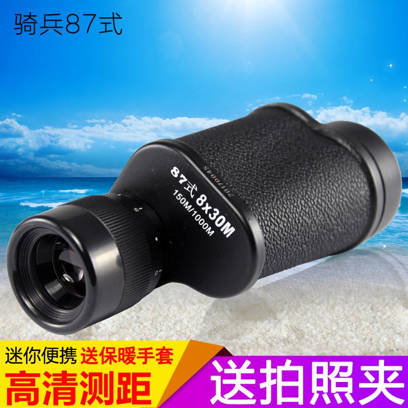 中文成人骑兵网_87式微型望远镜骑兵单筒袖珍高清夜视人体透视特种兵成人迷你单孔