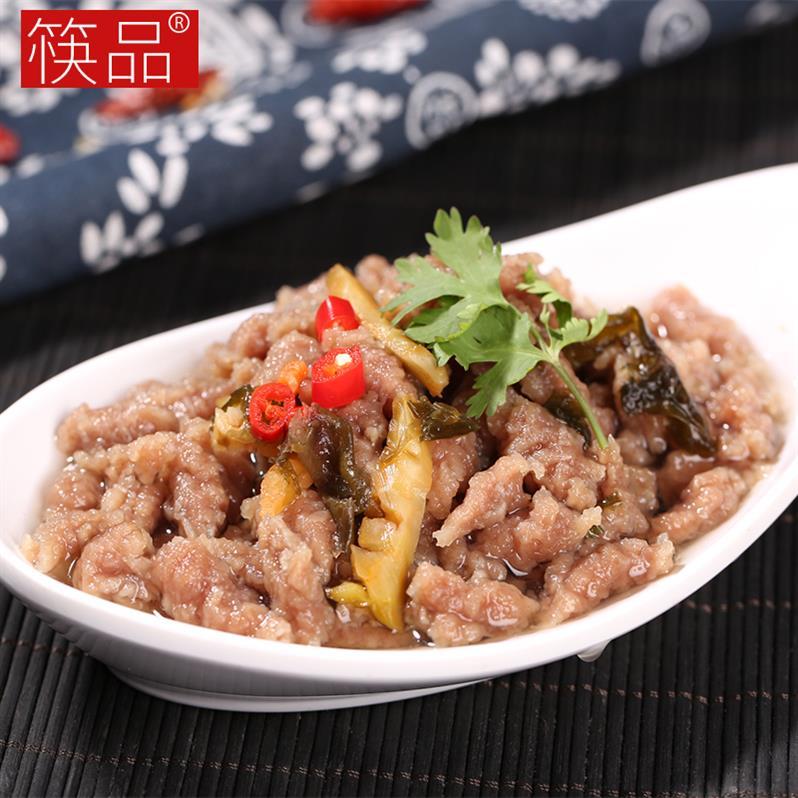 小吃火锅新鲜传统美食潮汕家用零食温州特产牛肉丸牛筋丸夜宵懒人