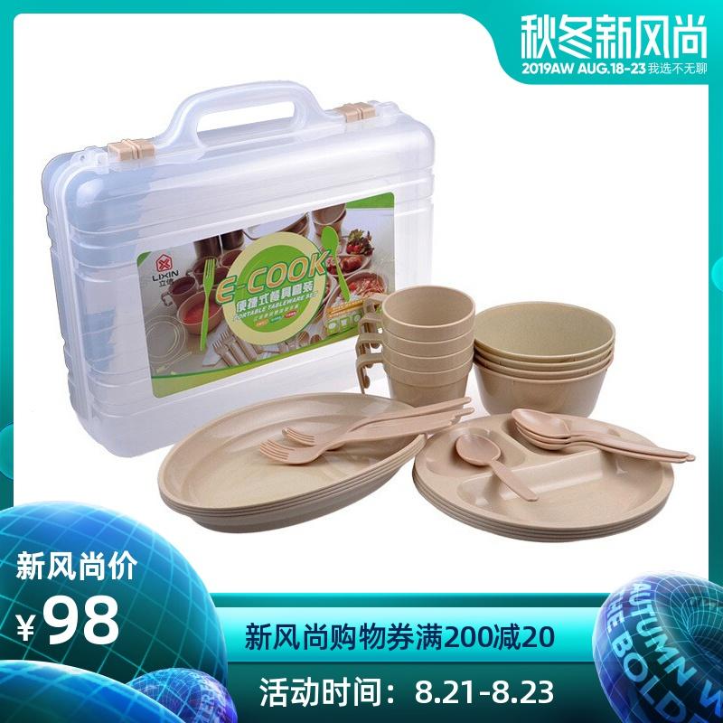 新款户外便携式餐具套装 环保四人野餐烧烤餐具包组合 也适合家用