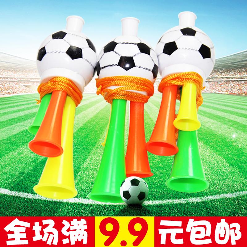 庆典足球喇叭球赛喇叭大号儿童玩具活动用品气氛道具助威打气喇叭