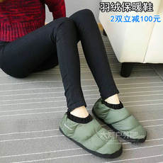 Ontrip outdoor warm non-slip down shoes camping camp shoes warm shoes home indoor men and women shoes