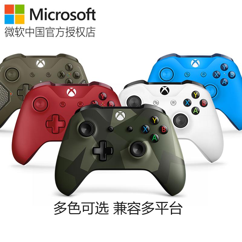微软 Xbox One S手柄 彩色蓝牙手柄 xbox one手柄PC电脑游戏手柄 xbox 鬼泣5全境封锁2 只狼 游戏手柄