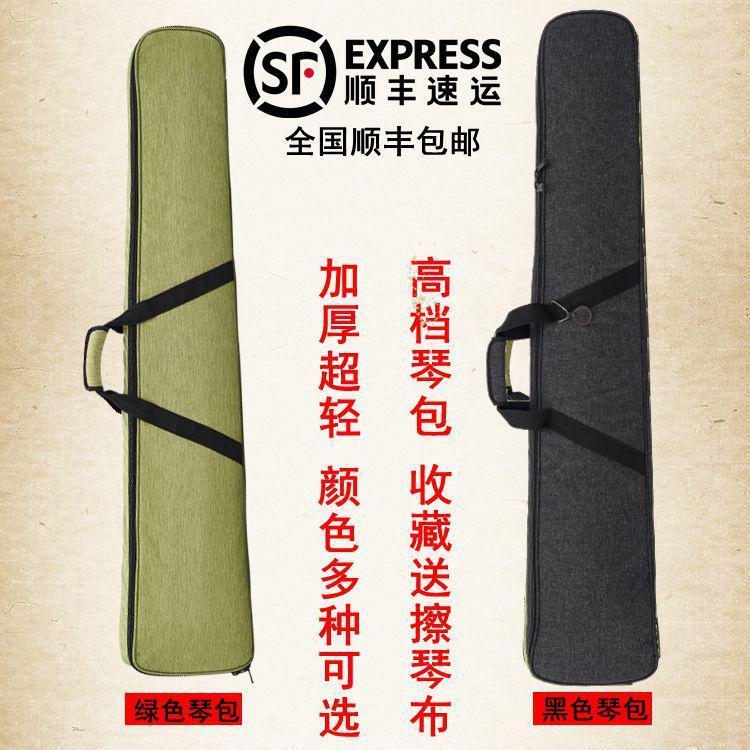 天天特价高级加厚防水古琴包 可背琴囊琴盒琴箱便携 单双肩背带