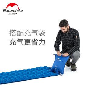 Naturehike挪客超轻气袋式充气垫户外帐篷睡垫露营单人加厚防潮垫