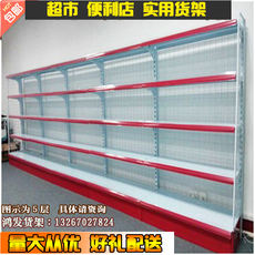 Supermarket shelves double-sided back net shelf stationery convenience store pharmacy shelf canteen snack display rack