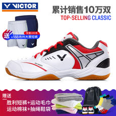 VICTOR genuine victory victory badminton shoes men's shoes Victor shoes shoes men's 501 training shoes