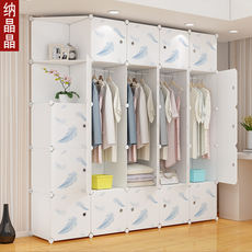 Wardrobe dormitory rental room combination wardrobe plastic simple simple modern economical household cabinet storage cabinet