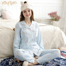 Yourban autumn month clothing knit cotton maternity pajamas postpartum breastfeeding clothes pregnant women home service suit