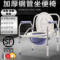 Toilet for the elderly Pregnant women Commode chair Elderly bowel chair Toilet chair Toilet chair Convenient chair Foldable