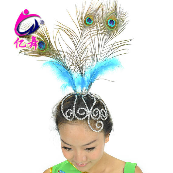 Dai Peacock Dance Costume Feather Headdress Dai Clothing Headwear Peacock Dance Headwear Hair Accessories