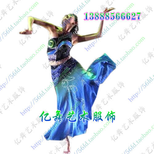 DZW46 Yi dance peacock flying to hot drilling national costume performance clothing stage clothing women's clothing