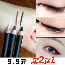 Romeo lazy eyeliner pencil hard black brown waterproof and sweat-proof non-marking long-lasting high-light lying silkworm can be cut