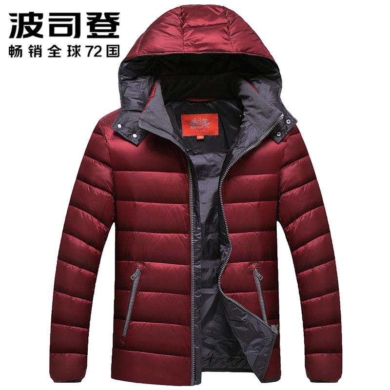 2018波司登羽绒服男正品时尚男士加厚青年短款羽绒服冬季保暖外套