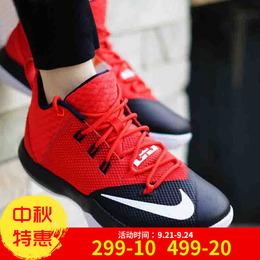 耐克男鞋2018夏季新款LeBron 9詹姆斯使节9战靴篮球鞋852413-616