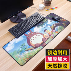 Mouse pad oversized thick cute girl male medium small laptop keyboard game competitive anime esports personality fresh large home desk surface silicone long table mat