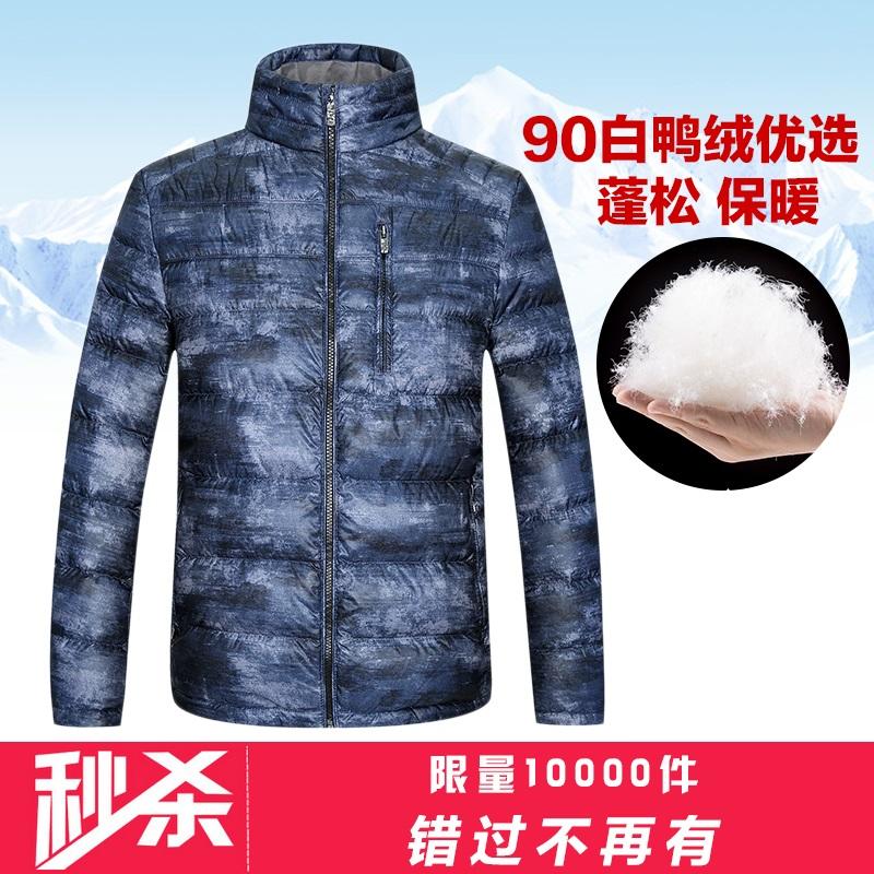 【中国制造】大牌剪标 男士白鸭绒羽绒服加厚加绒运动立领