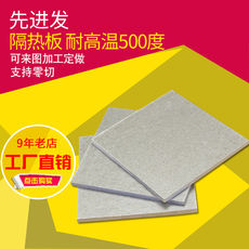 500 degree high temperature mold insulation board material insulation board glass fiber board epoxy board insulation board 3-100mm processing