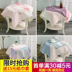 北欧简约棉麻餐桌布正方形圆形桌布方桌茶几小台布方巾床头柜盖布