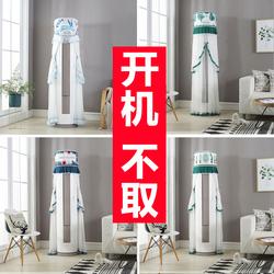 格力美的空调罩柜机圆形开机不取立式圆柱空调套挡风蕾丝防尘罩套