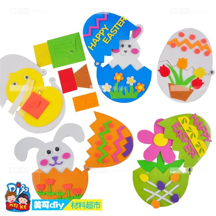 复活节手工材料 出壳彩蛋卡通粘贴纸鸡蛋壳DIY材料包亲子创意美劳