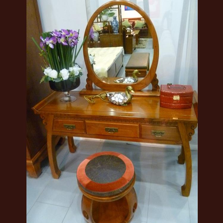 01梳妆台实木梳妆台实木家具 中式家具 榆木梳妆台 新中式梳妆台