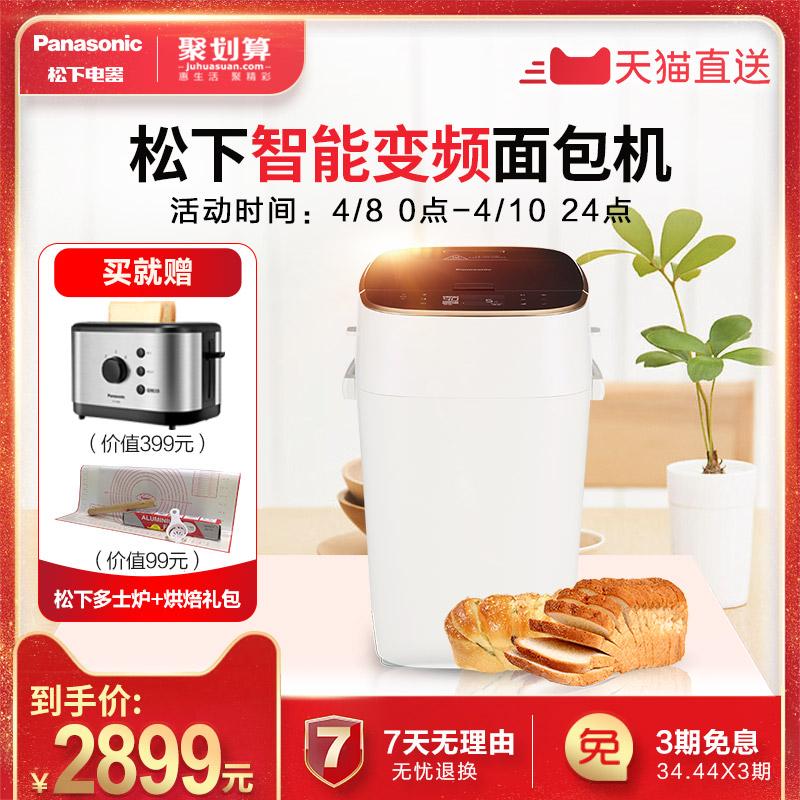 Panasonic/松下 SD-MT1000面包机家用智能全自动多功能和面发酵