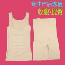 微商柏尚同post postpartum corset abdomen pants set waist shaping postpartum abdomen split suit