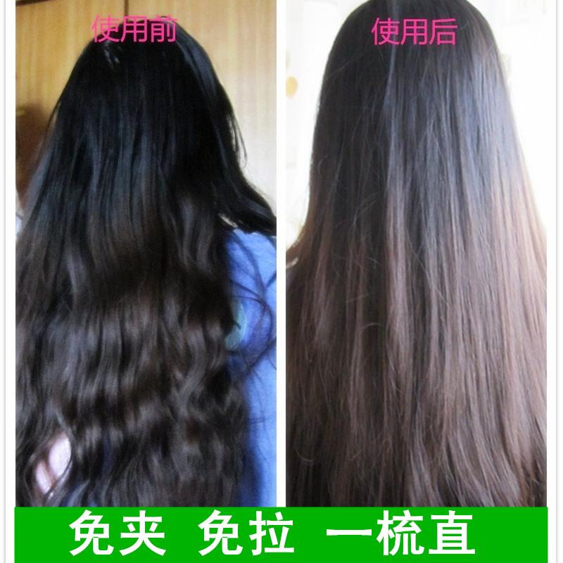 理发店用的把头发洗直的药水叫什么?…… 洗直头发的是直发膏.