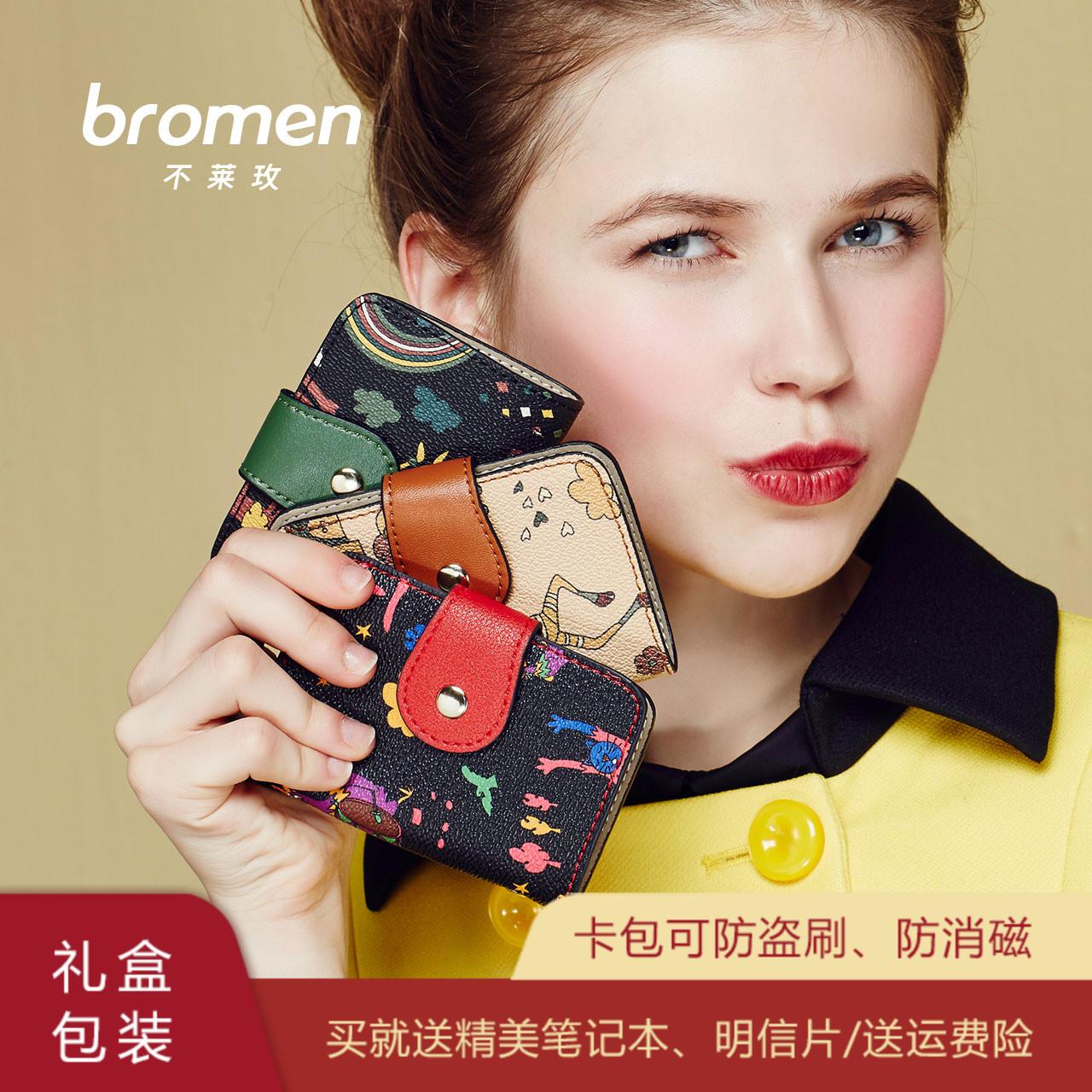 不莱玫ins小卡包钱包一体包女超薄新款韩国可爱迷你巧名片夹卡套