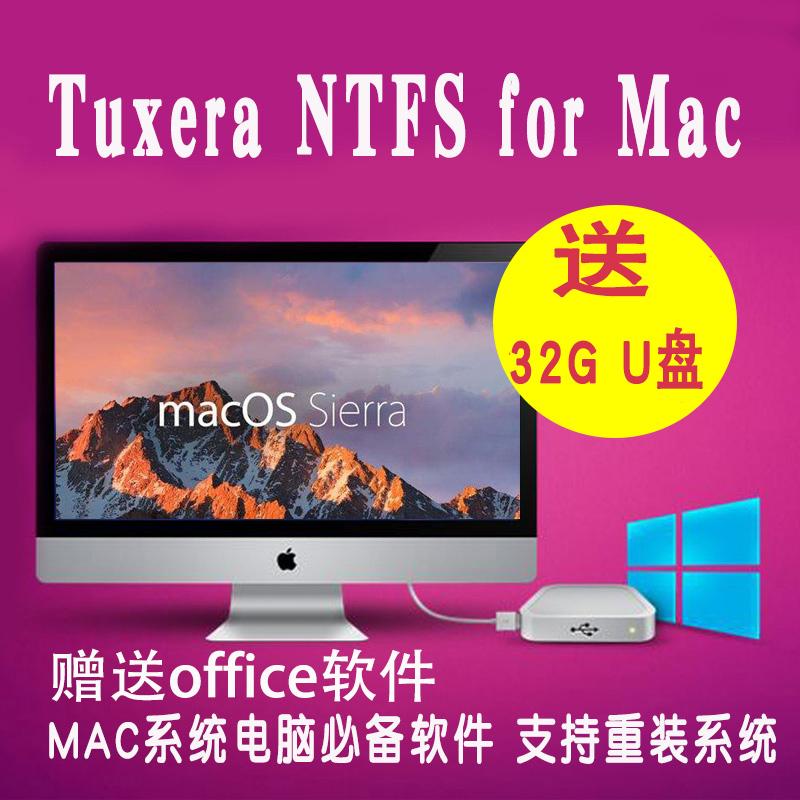 Tuxera NTFS for Mac 2016 2018 读写外接移动硬盘U盘软件激活码