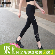 Autumn and winter new tight elastic fitness pants women quick-drying breathable thin reflective yoga pants pants