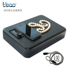 Password safe, portable car deposit box, jewelry box, export, American box, jewelry, password cabinet, promotion