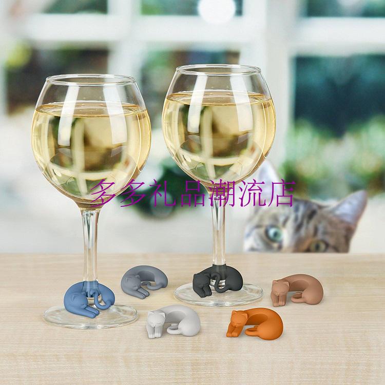 硅胶猫酒杯区分标识派对创意酒杯标记标签聚会杯子区分器水杯记号