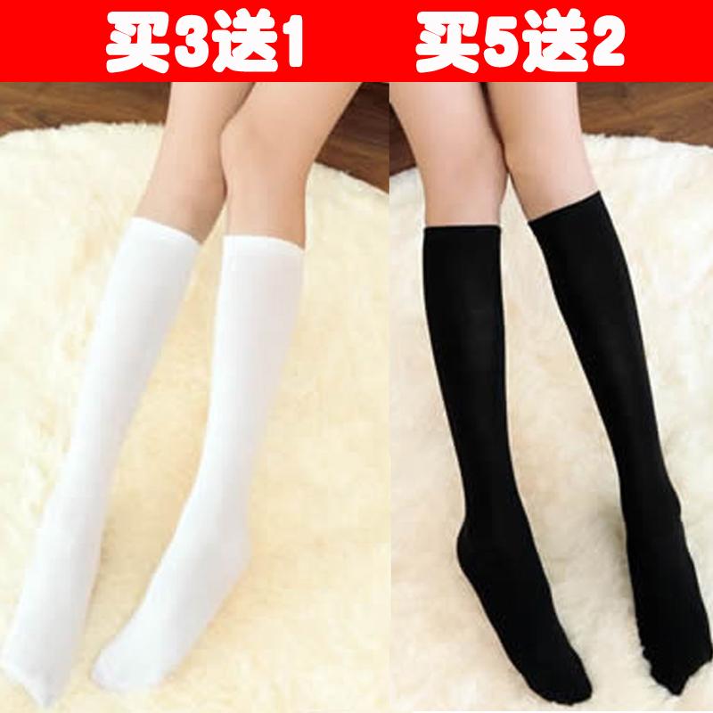 日系cos中筒长筒袜不过膝学生防滑高筒黑白色防勾丝半截丝袜子女