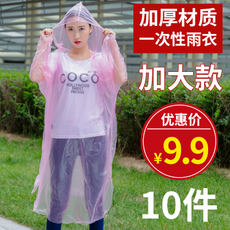 Adult thick disposable raincoat single hiking raincoat suit unisex non-toxic outdoor poncho
