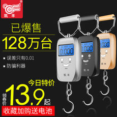 Kai Feng mini weighing electronic portable electronic scales that 50kg portable high-precision courier said small scales spring balance