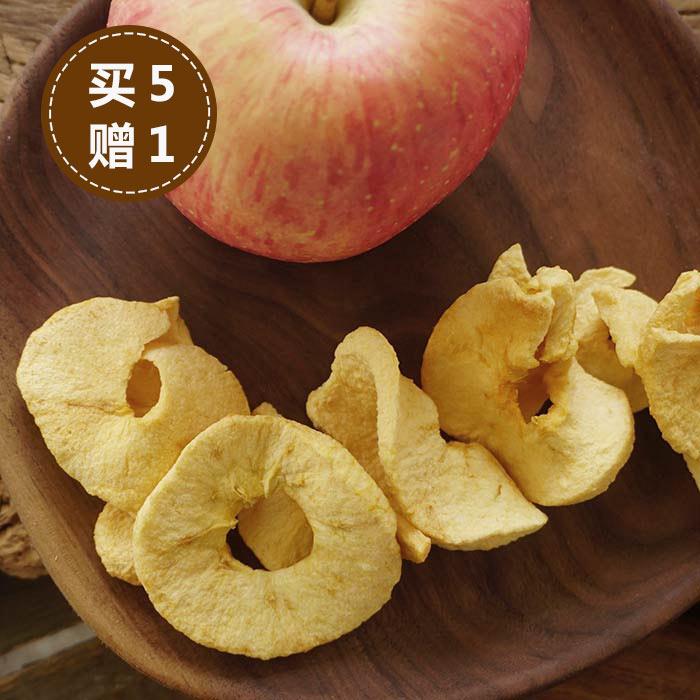 【买5送1】等一味  苹果脆片 苹果干 零食办公室小吃 25g