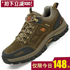 Autumn and winter camel hiking shoes men outdoor sports and leisure men's shoes leather breathable wear-resistant waterproof non-slip walking shoes