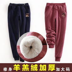 Autumn and winter models cashmere casual pants plus size plus velvet thickening sports pants loose feet pants cotton pants Harlan Wei pants women