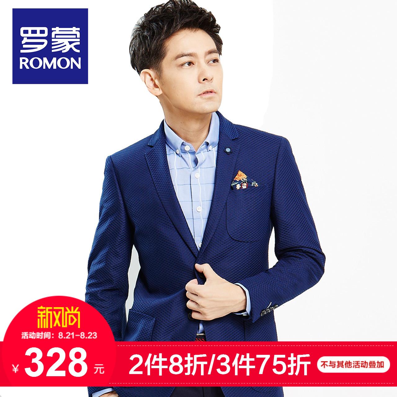 Romon/罗蒙西装男士单西外套春季新款商务休闲西服青年修身小西装