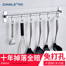 Punch-free kitchen hanging rod wall hanging stainless steel suction wall type multi-function activity hook type hook hook storage rod rack