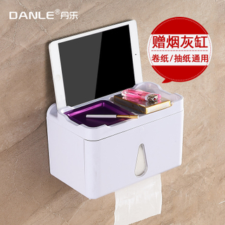 厕所纸巾盒免打孔卫生间家用创意防水卷纸抽纸厕纸盒卫生纸置物架