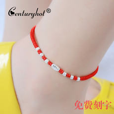Sterling silver anklet female male pig year birth year transfer beads red rope anklet couple a pair can be lettering new year gift
