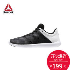 Reebok Reebok support stable and comfortable breathable women's training shoes AWD66