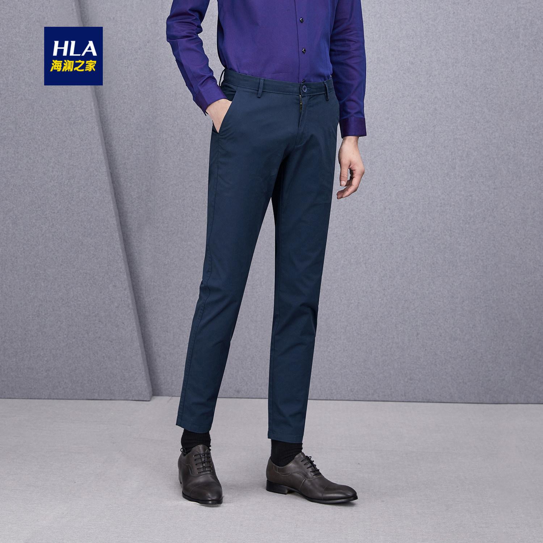 HLA/海澜之家商务修身休闲裤2018春季新品基础休闲长裤男