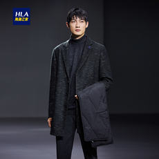 HLA/Haicang House suit collar knit coat 2018 winter new fashion long coat male