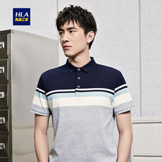 HLA/Haicang House striped inlaid short-sleeved T-shirt 2018 summer new lapel short-sleeved polo shirt male