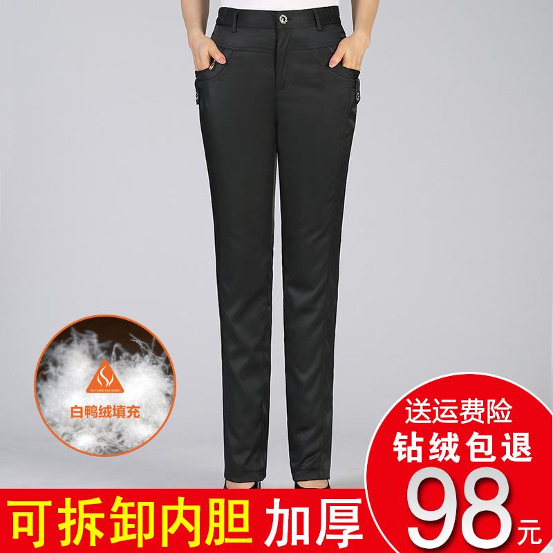 冬女士加厚羽绒裤女外穿显瘦双面羽绒保暖可拆卸活里活面直筒棉裤